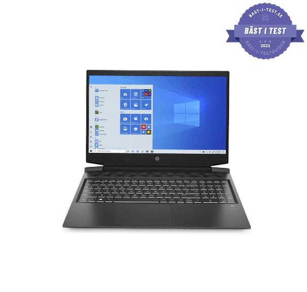 Gamingdator bäst i test. Detta är den bästa gamingdatorn just nu! Kraftfull och prisvärd.