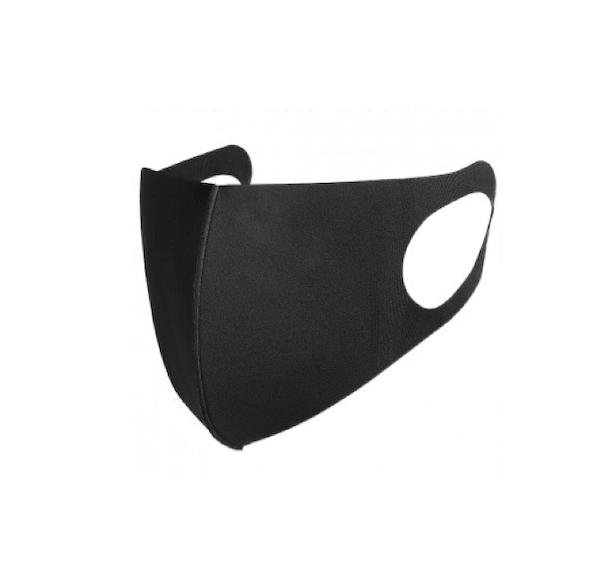 I vårt test av munskydd är detta munskydd en värdig utmanare till testvinnaren.